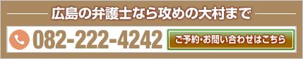 082-222-4242